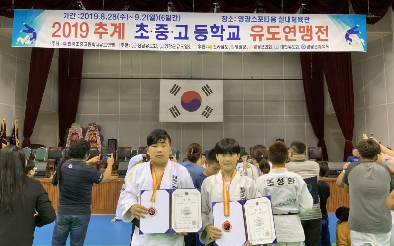 """""""추계 유도연맹전 전원입상"""""""